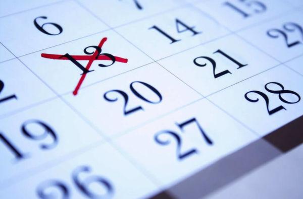 Uniform Tax Return Date